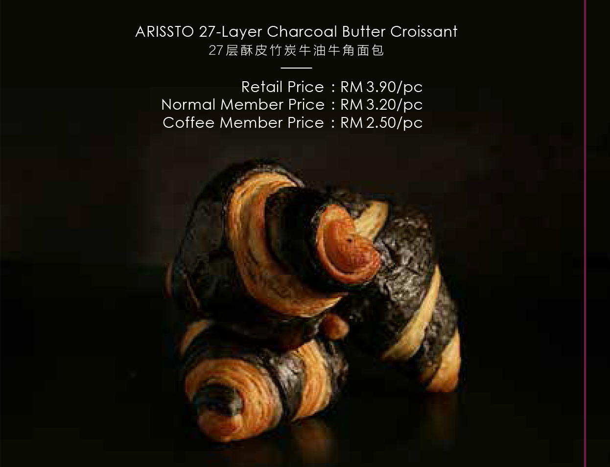 27-Layer Charcoal Butter Croissant